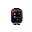 """Dečiji smart sat Q9N, 1.44"""", 240*240pix, Anti Lost, Remote Monitor"""