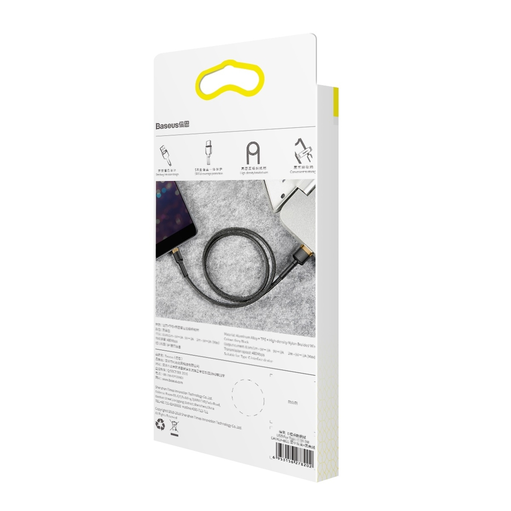 Baseus Cafule Cable Durable Nylon Braided Wire USB / Lightning QC3.0 1.5A 2M black-gold (CALKLF-CV1)
