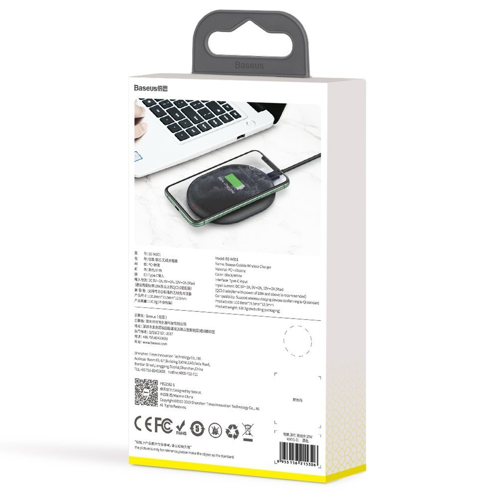 Baseus Cobble qi wireless induction charger 15W + USB - USB Typ C 1m cable black (WXYS-01)
