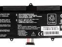 Green Cell Battery for Asus VivoBook F202E Q200E S200E X202E / 7,4V 4500mAh