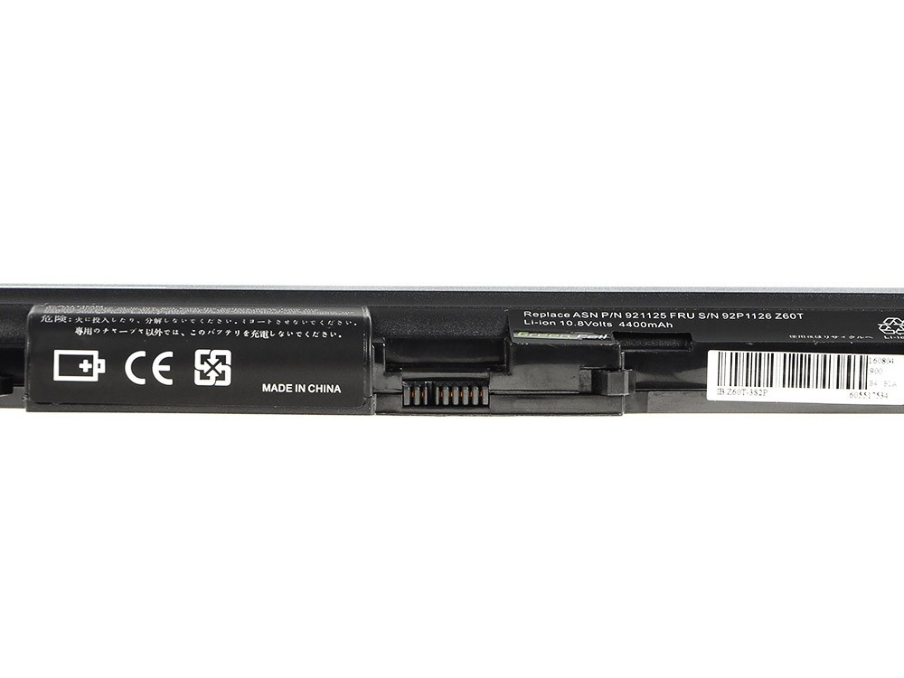 Green Cell Battery for Lenovo ThinkPad Z60t Z61t / 11,1V 4400mAh