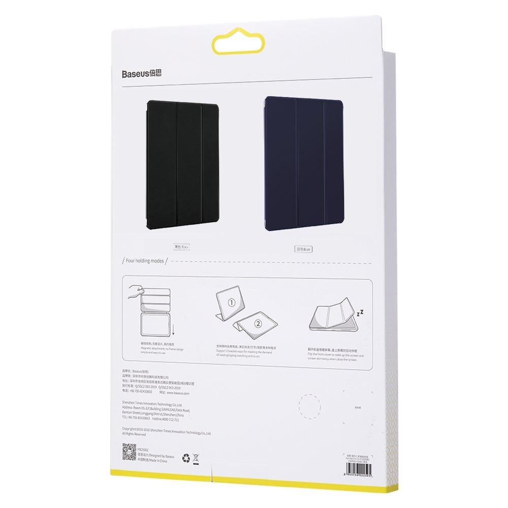 Baseus magnetic case cover with multi-angle stand and Smart Sleep function iPad Air 2020 black (LTAPIPD-GSM01)