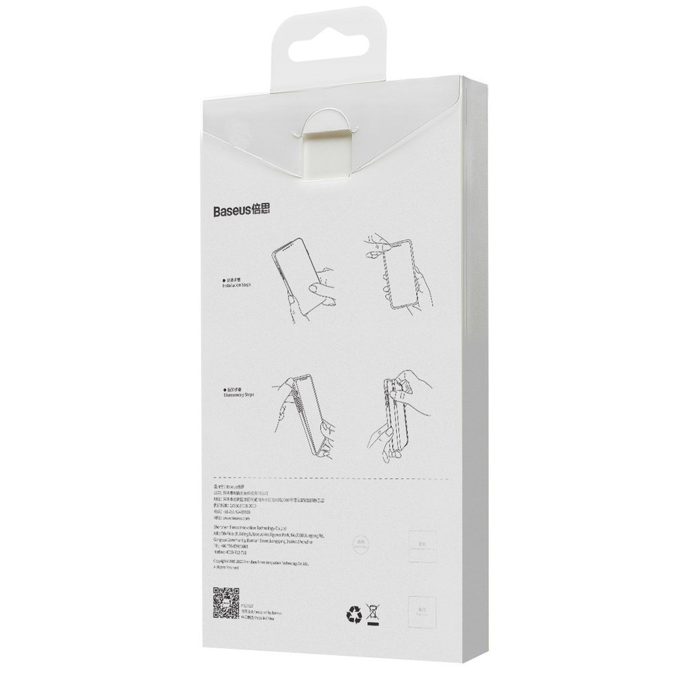 Baseus Frosted Glass Case Hard case with a flexible frame iPhone 12 mini White (WIAPIPH54N-WS02)