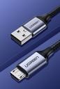 Ugreen USB - micro USB cable 1m gray (60146)