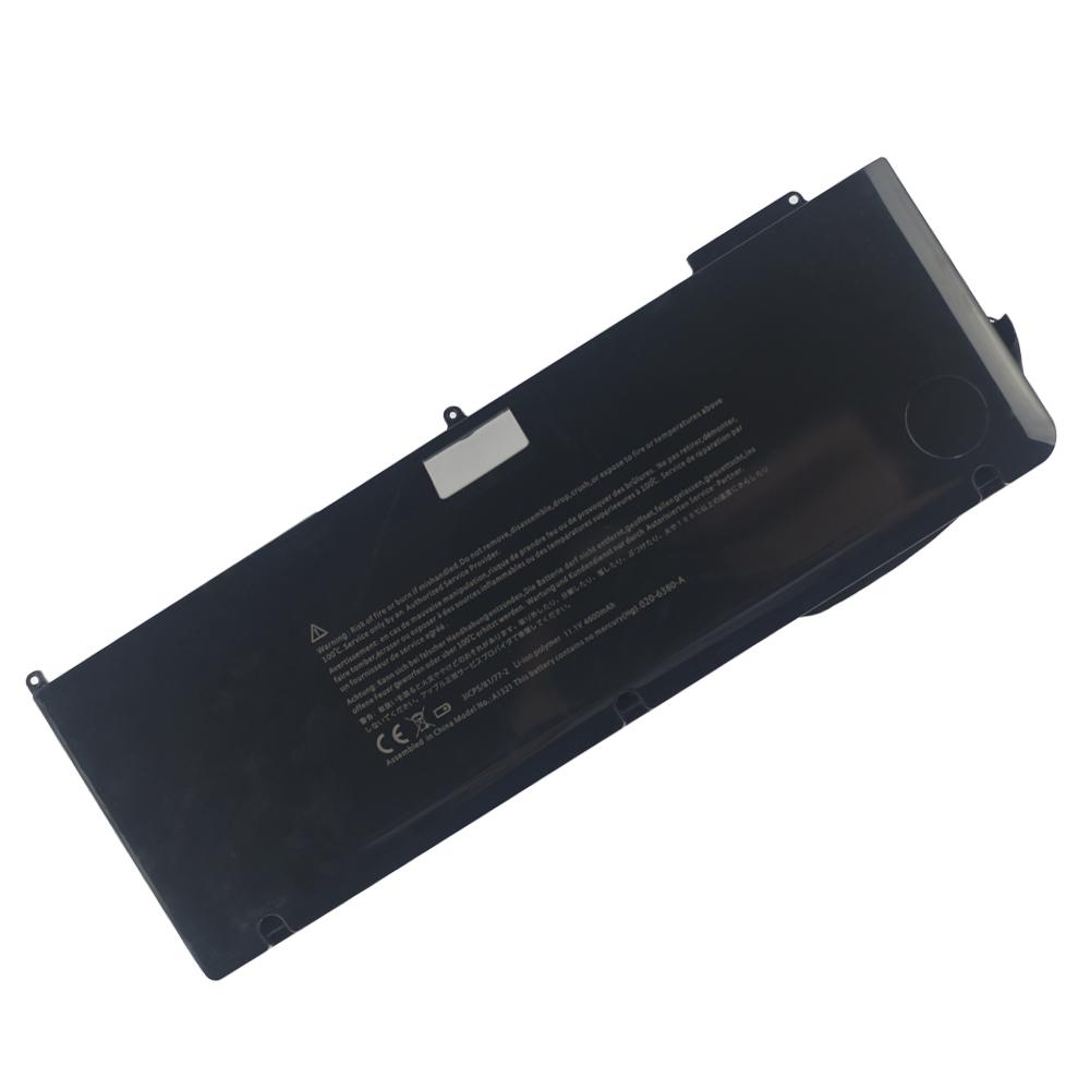 NRG+ baterija za Apple Macbook Pro 15 A1286 2011-2012