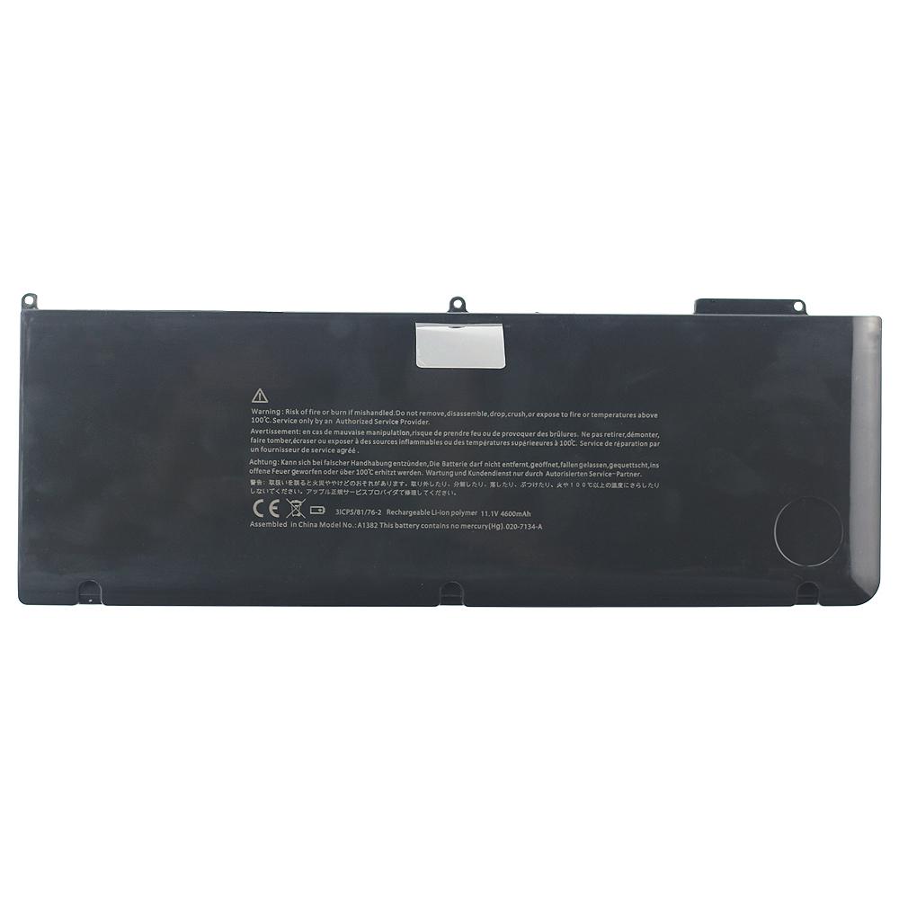 NRG+ baterija za Apple Macbook Pro 15 A1286 2009-2010