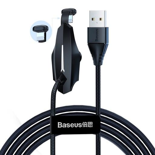 [HRT.52464] Baseus Colorful Mobile Games lightning podatkovni kabel 1.5A 2m